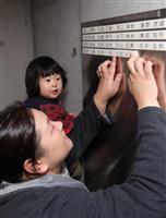 【阪神大震災25年】「最後の親孝行できた」モニュメント銘板に今年も4人分追加