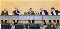 【関電問題】第三者委、すでに100人超を聴取