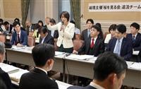 【新聞に喝!】「桜国会」記事 誰が読んだのか 門田隆将