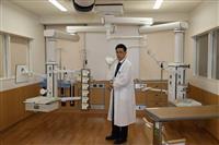 京大病院、新病棟が完成 iPS治験の体制充実へ