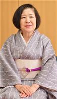 【新・仕事の周辺】山口恵以子(作家) 失敗しない女なんです、私