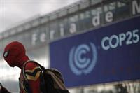 COP25、延長2日目 主要論点、先送りの観測も