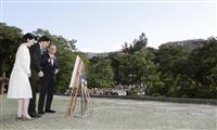 秋篠宮ご夫妻、首里城ご覧に 育樹祭式典ご臨席