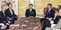 【政治デスクノート】税金1日4億円以上 実りなき国会の体たらく