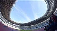 【動画】国立競技場で竣工式 新たな聖地、関係者に披露