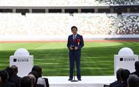 【動画あり】首相「オールジャパンで努力」新国立競技場の竣工式に出席