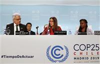パリ協定ルール合意先送り COP25、対立解けず閉幕 20年本格始動に課題