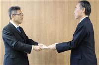 台風19号の救援金5875万円 長野県に預託 産経新聞社など