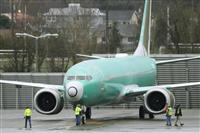 737MAX生産停止も ボーイング、当局承認難航