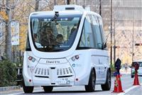 【動画あり】大阪メトロが自動運転バス グランフロント周辺を走行