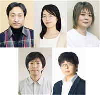 哲学者の千葉さんらノミネート 第162回芥川賞・直木賞の候補作決まる