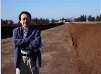 【話の肖像画】星野リゾート代表・星野佳路(59)(7)「良い経営者」へ実践