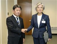 日韓外相がスペインで対話 徴用工の解決重要で一致