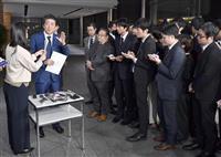 【産経・FNN合同世論調査】内閣不支持40%超 「桜」説明「納得せず」74.9%