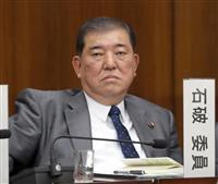 【産経・FNN合同世論調査】石破氏、敵失で1位か 首相を僅差で上回る