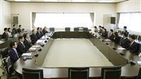 日韓政策対話 日本政府は歓迎するも熱はなく