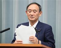 菅長官「前向きに評価」 米中貿易協議合意