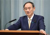 菅長官、大阪都構想に理解 「二重行政が解消」