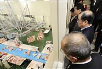 牛肉輸出協議の加速に期待 駐日中国大使が宮崎の加工施設視察