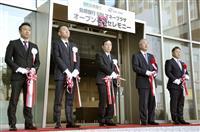 SBI共同店舗が運営開始 島根銀、松江市の本店で