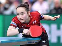 卓球の伊藤美誠、今年の漢字は「自分」 Gファイナルから帰国