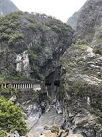 【告知】台湾・花蓮で日本開拓団の足跡をたどる旅