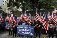 【環球異見】香港人権法 中国・人民日報「火に油を注いだ」米を非難