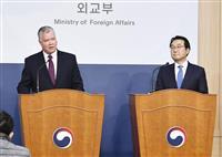 ビーガン米代表が北朝鮮に協議呼び掛け「仕事やり遂げよう」 米韓会談