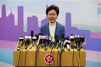中国主席、香港の「厳正な法執行」支持 林鄭長官と会談