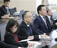 韓国側「今後も対話」 日韓局長級対話終わるも成果に言及なし