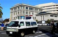 容疑者、火災前日に包丁購入 奈良・橿原放火殺人