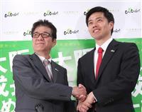 都構想住民投票「来年11月上旬にも」大阪市長、知事