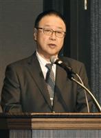 経済同友会の桜田代表幹事、かんぽ不適切販売問題 過去の経験活かせず