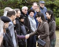眞子さまと佳子さま、駐日大使ら招きカモ猟ご接待