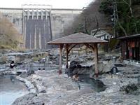 【話してみよう Japaneseライフ】温泉 hot spring