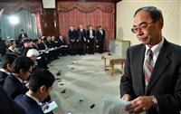 「身の引き締まる思い」宮内庁・西村泰彦新長官が会見