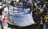 千葉市議会が香港情勢憂慮の決議採択 政令市で初