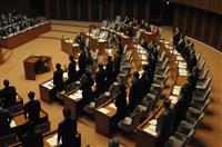 水道事業の民間委託条例改正案可決 宮城県、来年3月に事業者公募開始