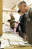 被爆証言誌が創刊50年、長崎で式典 高齢化に危機感、継続誓う