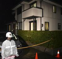 住宅火災、3遺体発見 鳥取、70代夫婦と息子か