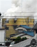 【写真で振り返る2019】(6)京アニ放火事件 36人犠牲…葛藤の取材