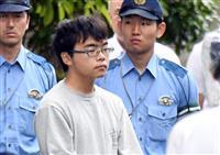 新幹線殺傷の被告 無期判決に「控訴しません」と絶叫し万歳繰り返す