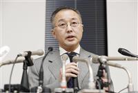 山口氏「主張無視された」 性暴力認定、控訴の意向
