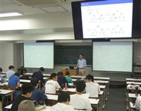 【学ナビ】ビジネス領域でのAI活用増加 大学の「データ教育」拡充