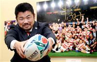 【動画あり】「2019年報道写真展」が開幕 ラグビー田中選手が登場