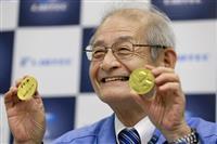 吉野さん、受賞後初めて地元・大阪で会見