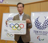 再び聖火と共に走る 五輪ランナー、前回東京に続き福岡・姫島さん 感謝込め「手を振る」
