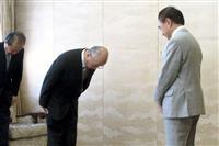 富士通リース社長が謝罪 HDD流出、神奈川知事に