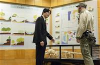 秋篠宮さま、天王寺動物園ご訪問 爬虫類の展示をご視察