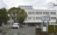 異状死届けず「病死」 大阪の病院、入浴事故疑い